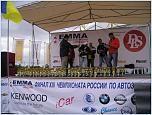 members/1-albums1829-Magnitola-Avtozvuk-picture79511.jpg