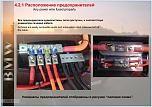 BMW E34 From Kharkiv-a0e01cas-960.jpg