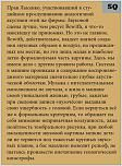 members/2590-albums1504-Magnitola-Avtozvuk-picture59150.jpg