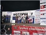 members/39405-albums5014-Magnitola-Avtozvuk-picture419572.JPG