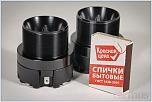 content/attachments/1345331-Magnitola-Avtozvuk-st25neo-001.jpg
