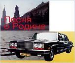 content/attachments/368504-Magnitola-Avtozvuk-az_p50_05_2001-001.jpg