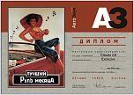 members/9858-albums556-Magnitola-Avtozvuk-picture37693.jpg